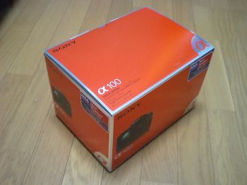 alpha100_box2.jpg
