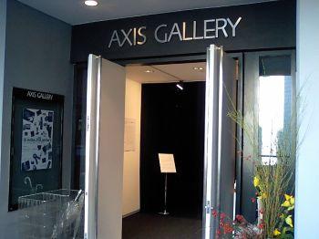 axis_gallery.jpg