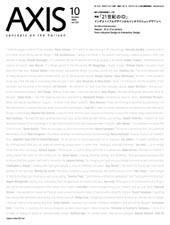 axis_vol123cover.jpg