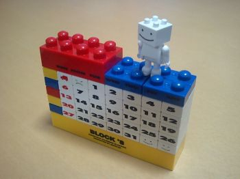 block_calendar.jpg