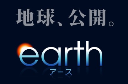 earth_movie.jpg
