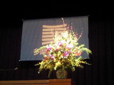 entrance_ceremony2.jpg