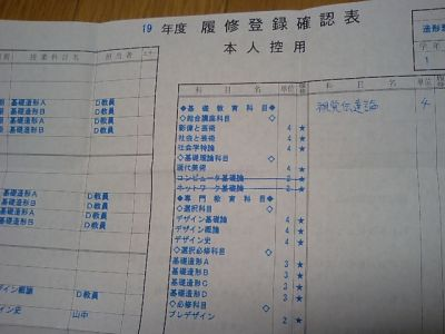 lesson_table.jpg