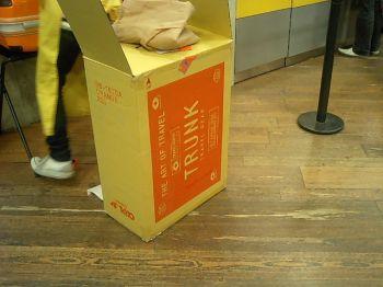 trio_trunk_box.jpg